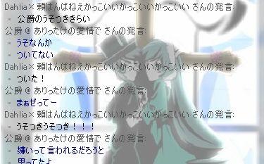 8_20090429144131.jpg