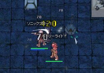 8_20090603205900.jpg