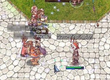 8_20090605205902.jpg