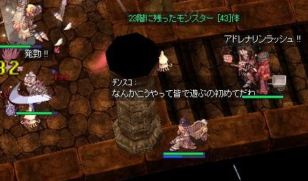8_20090715031713.jpg