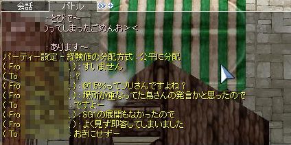 8_20090720065638.jpg