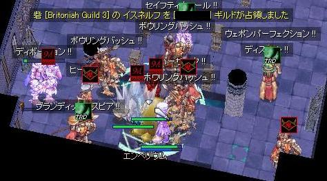 9_20081006100534.jpg