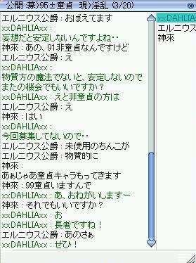 9_20081009004951.jpg