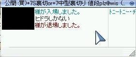 9_20081021062722.jpg