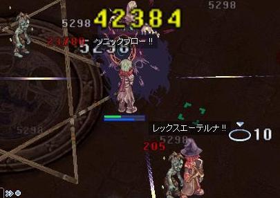 9_20081025081327.jpg