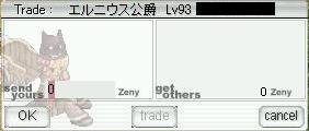 9_20081026054712.jpg