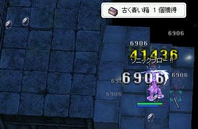 9_20081031085441.jpg