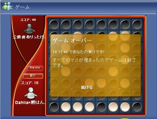 9_20090429144131.jpg