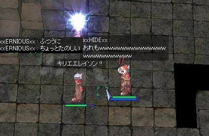 9_20090610023810.jpg