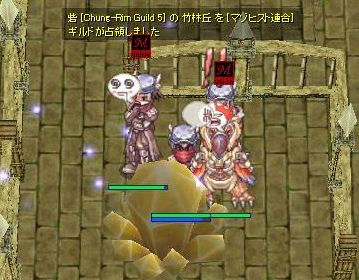 9_20090615083404.jpg