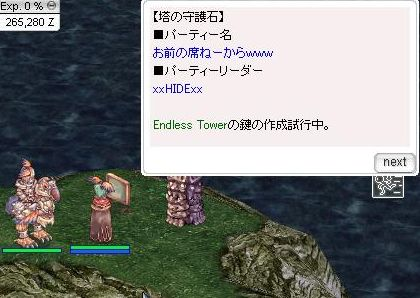 9_20090708175454.jpg