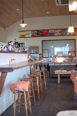 Amy Cafe*