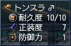 1001-3.jpg
