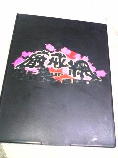 20081019080302