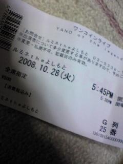20081028212149