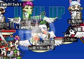 20051104112536.jpg