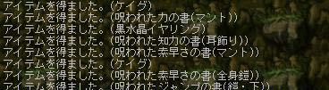 20051108002142.jpg