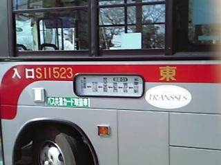 060218_111123_M.jpg