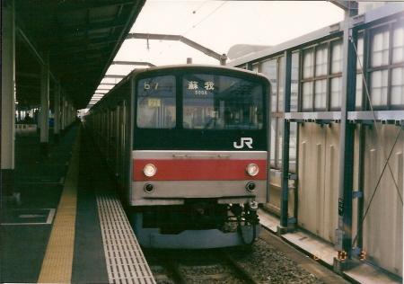 205Keiyo21.jpg