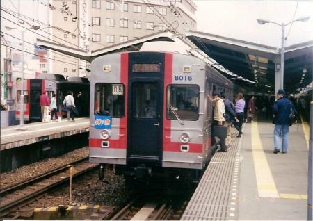 8016toku.jpg