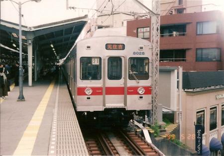 8027F21.jpg
