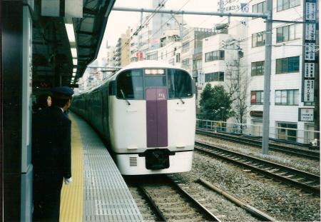 E215SSliner.jpg