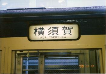 ForYokosuka.jpg