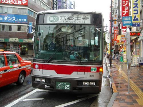 I1319(3).jpg
