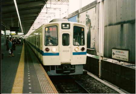 Oda9006.jpg