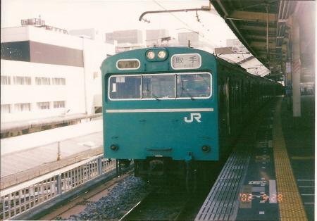 joban103.jpg