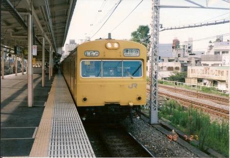 soubu103.jpg