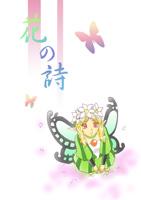 hyousi_mini.jpg