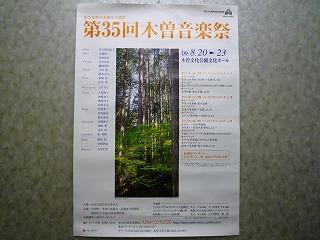 P1020153.jpg