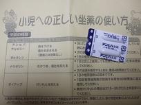 DSCF3227.jpg