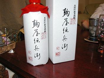 コピー ~ 麹や0808145