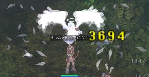 98ni.jpg