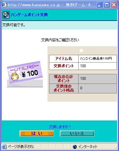 2008y10m03d_235020609.jpg