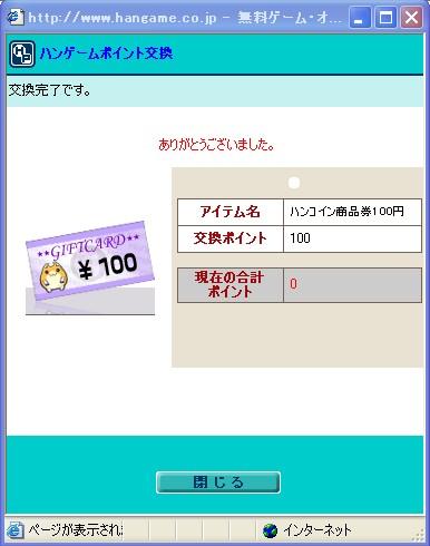 2008y10m03d_235024484.jpg