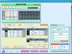 2008y10m11d_232549218.jpg