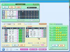 2008y10m13d_202556468.jpg