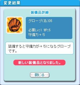 2008y10m17d_215126750.jpg