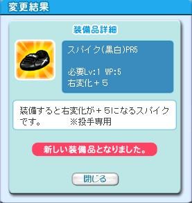 2008y10m17d_215718562.jpg