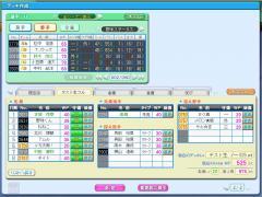 2008y10m19d_221649781.jpg