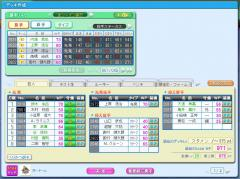 2008y10m31d_200443250.jpg