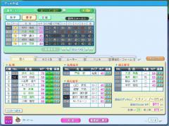 2008y10m31d_200635875.jpg