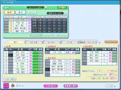 2008y10m31d_200645968.jpg