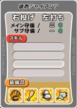 2008y11m22d_152338093.jpg
