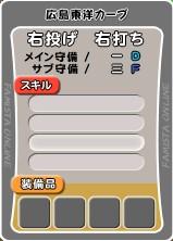 2008y11m22d_152511656.jpg