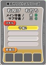 2008y11m22d_152531281.jpg