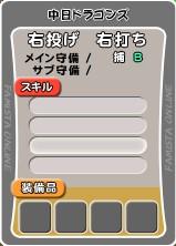 2008y11m22d_152545484.jpg